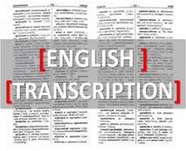 английский 3 класс читать с транскрипцией